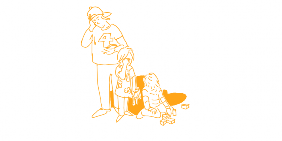 Geschwisterbetreuung